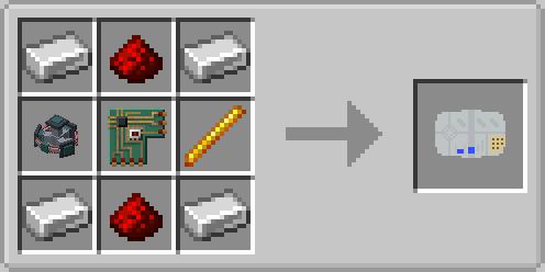 recipe-vm-module.png