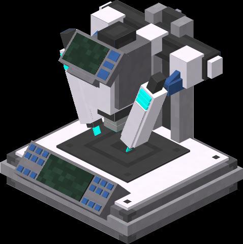 block-quantiscope_iron.png